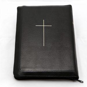 Arabic Bible 057Z,Leather,Zip./Ref.-0