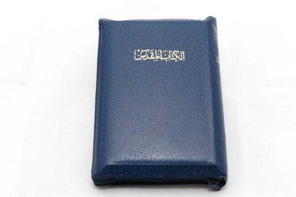Arabic Bible 47ZTI,Leather,Zip./Index-0