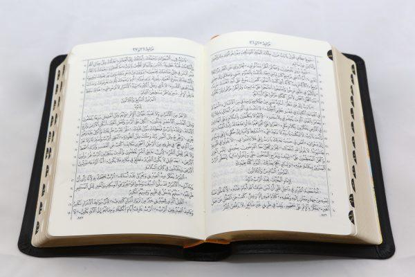 Arabic Bible 47TI,Leather,Index-0