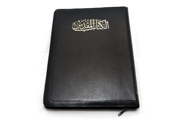 Arabic Bible NVD97ZTI Leath.Index,zipp-0