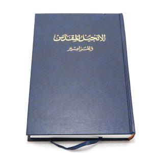 Arabic N.T. NVD373-0