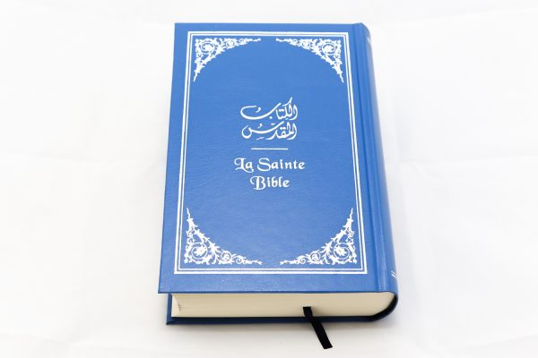Arabic/French Bible-0