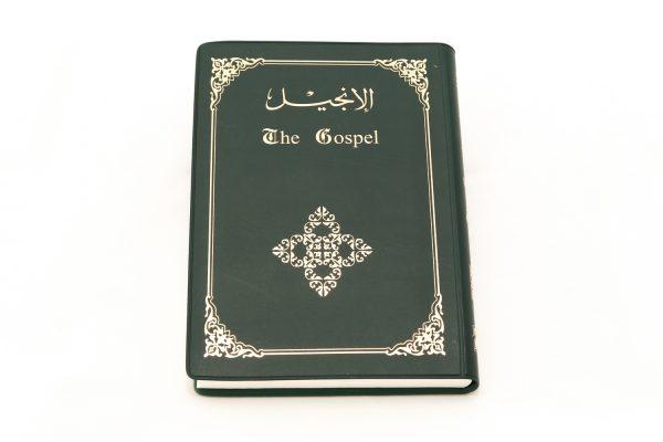 Arabic/English N.T.-0