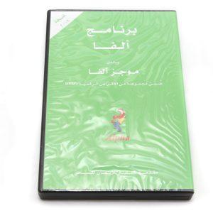 DVD Alpha Courses (5DVD's)-0