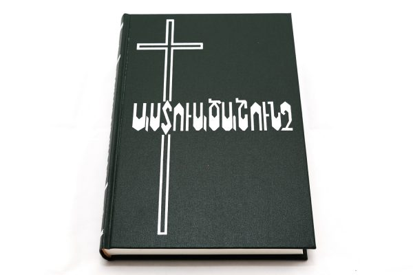 Armenian Bible large M83-0