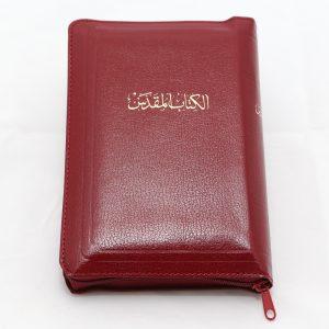 Arabic Bible 37ZTI-0