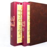 Arabic Jesuit Bible(A63JB2)box 2vol.-0