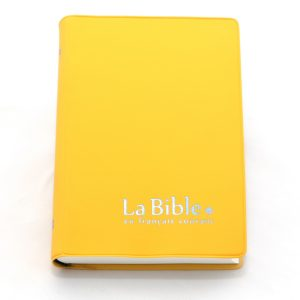 French Bible FC32 Yellow 1002-0