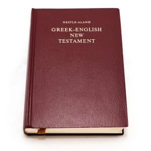 5408-6 Greek/Eng. Griech.Text 27-0