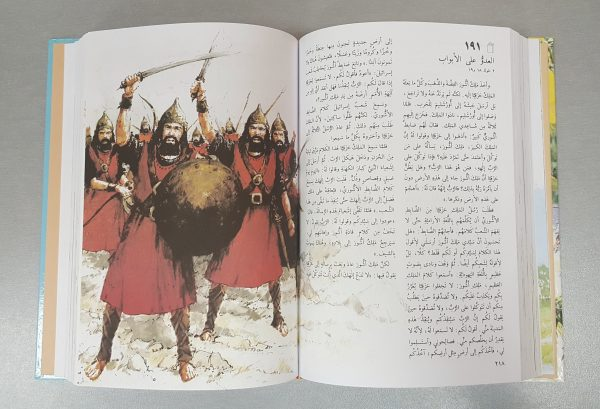 Arabic 365 Stories-5408