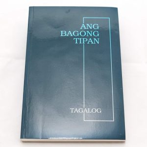 Tagalog N.T. TAG260-0