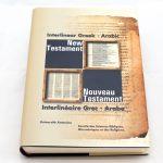 2681 Arabic/Greek N.T. Interlinear-0
