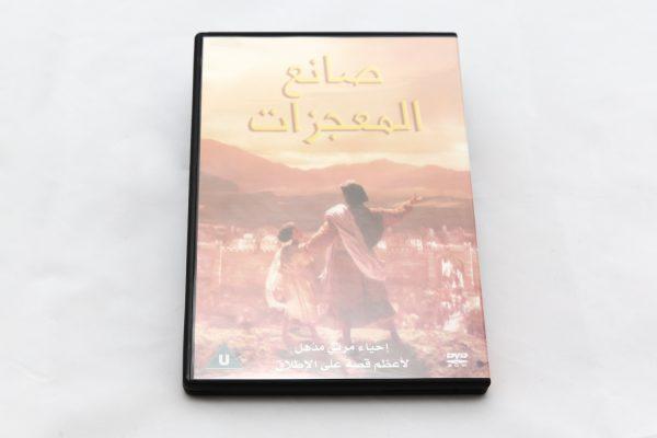 DVD-0
