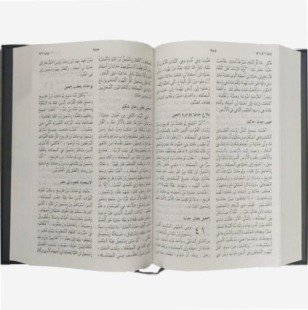 LBI-medium-bible