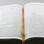 Arabic Bible 057Z,Leather,Zip./Ref.-1403