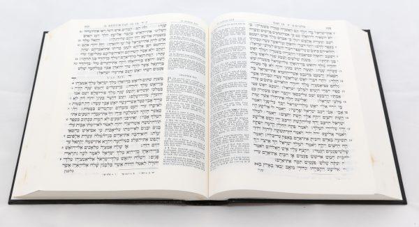 Hebrew/English Old Testament-0