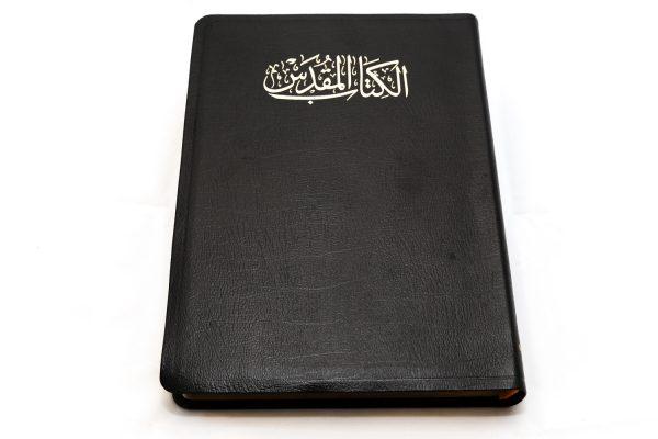 Arabic NVD Bible /Zipper NVD65Z-0