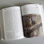 الانجيل المقدس المصور-5817