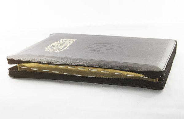 Arabic Bible NVD97ZTI Leath.Index,zipp-1407