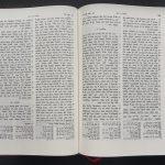 Syriac Bible M083-5686