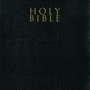NIV Gift & Award Bible Black-501
