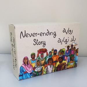 Illustrations box Never Ending Story/رواية بلا نهاية-0