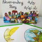 Illustrations box Never Ending Story/رواية بلا نهاية-605