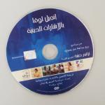 دليل الإشارات الدينية (religious sign language guide)-795