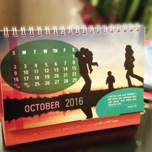 2016 Calendar / 4 languages-0