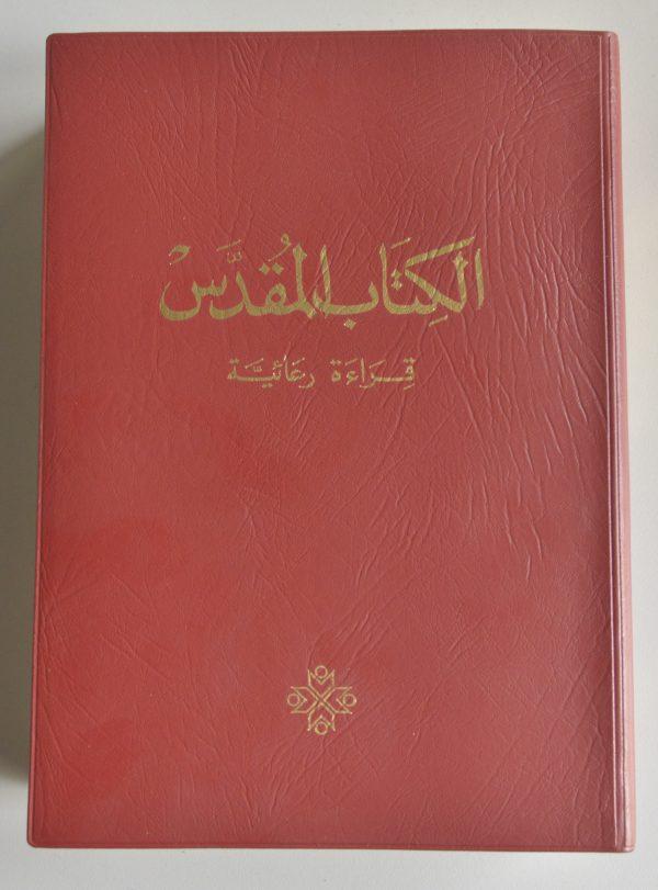 Arabic GNA Study Bible with DC / قراءة رعائية-0