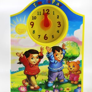 Time To Pray Clock Book -0