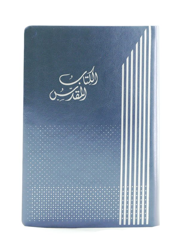 Arabic GNA063DC Bible PU ( 3 colors)-0