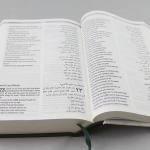 Arabic-English Diglot Bible NON DC edition-1148