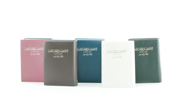 Arabic N.T. Pocket GNA312P ( 5 colors)-0