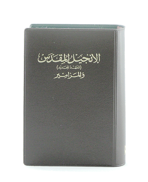 Arabic N.T. Pocket GNA312P ( 5 colors)-1140
