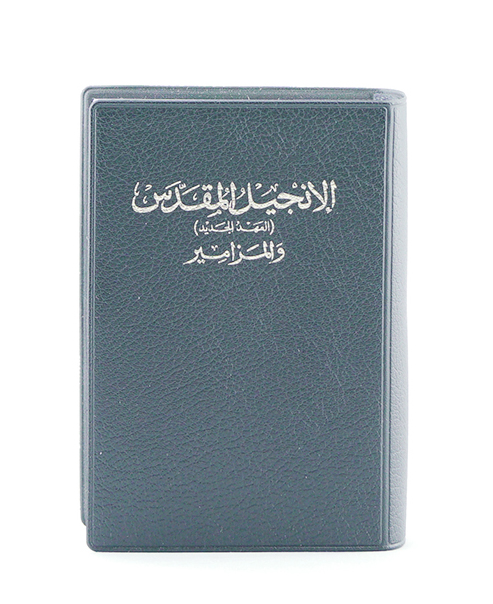 Arabic N.T. Pocket GNA312P ( 5 colors)-1141