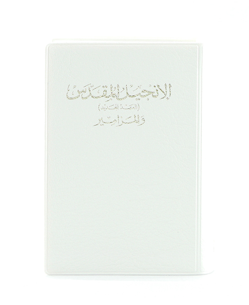 Arabic N.T. Pocket GNA312P ( 5 colors)-1139
