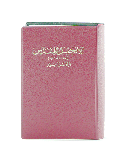 Arabic N.T. Pocket GNA312P ( 5 colors)-1138