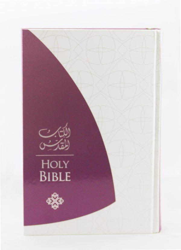 Arabic-English Diglot Bible DC edition-0