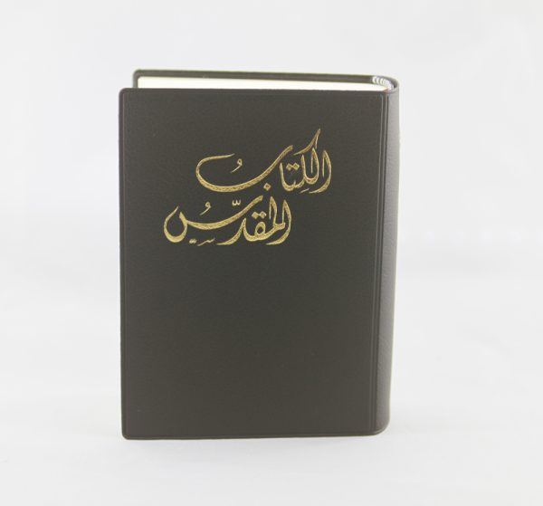 Arabic Bible GNA22 (2 colors available)-1137