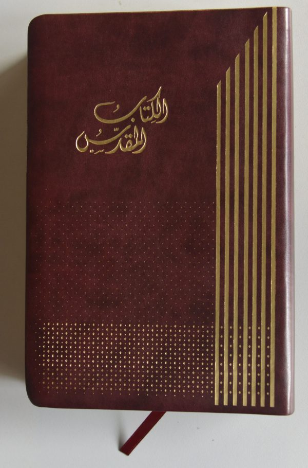 Arabic GNA063DC Bible PU ( 3 colors)-1151