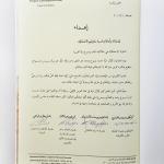 Illustrated First Communion Arabic N.T-1287