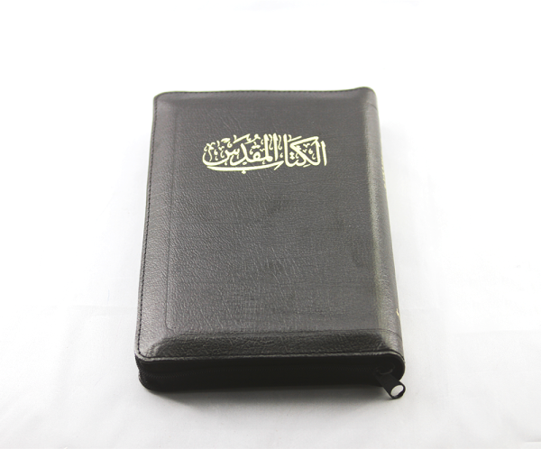 Arabic Bible nvd47zti-0