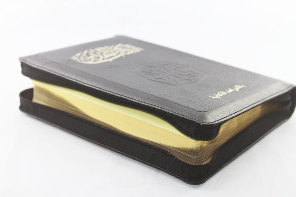 Arabic Bible NVDCR057Z-1360