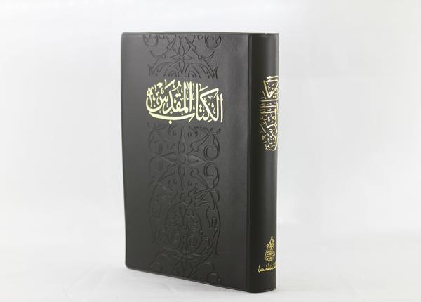 Arabic Bible NVD62 Black-0