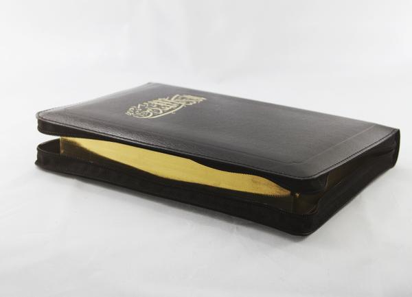 Arabic Bible NVD65z-1374