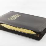 Arabic NVD Bible nvd65zti -1377