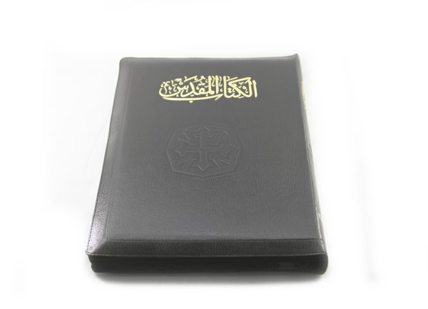Arabic Bible NVD95Z-0