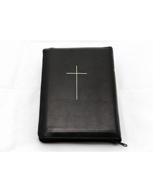 057ZTI ARABIC BIBLE REF-0
