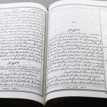 057ZTI ARABIC BIBLE REF-1405